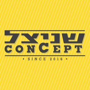 לוגו שניצל concept