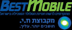 לוגו BEST MOBILE
