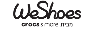 לוגו WE SHOES