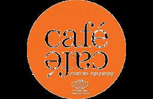 לוגו קפה קפה
