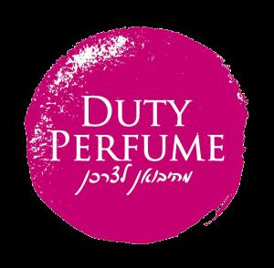 לוגו דיוטי פרפיום