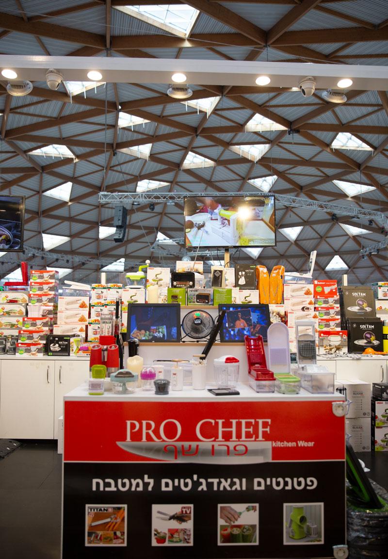מוצרים בדוכן פרו שף