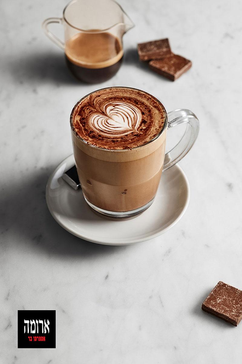 קפה של ארומה