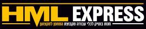 לוגו hml express