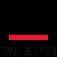 לוגו הילדים של קסטרו
